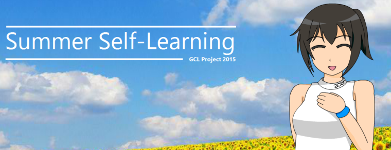 Summer Self-Learning Banner